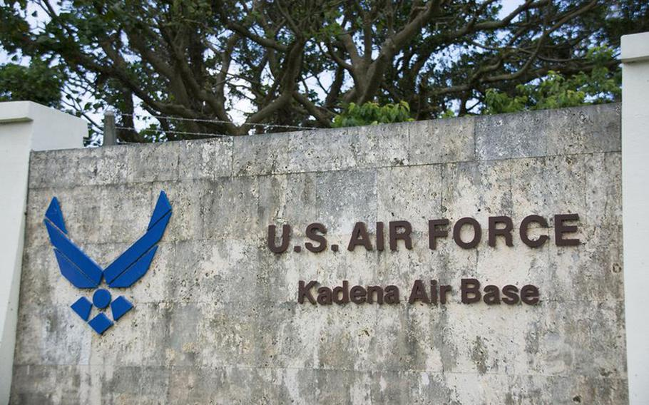 Kadena Air Base is home to the 18th Wing on Okinawa.