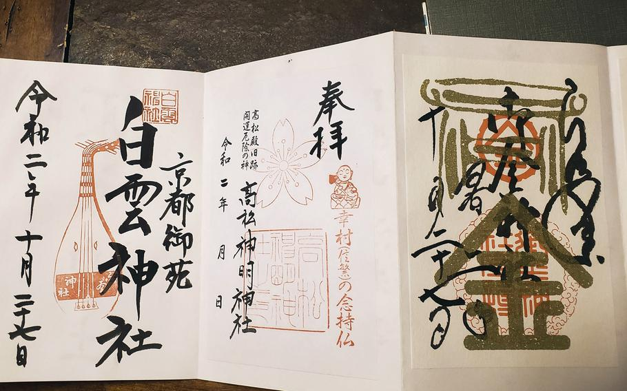 Goshuin are kanji symbols handwritten or hand-stamped by monks, passport like, as proof that you visited a specific shrine or temple in Japan.