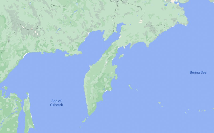 The crash occurred in Russia's Far Eastern region of Kamchatka.