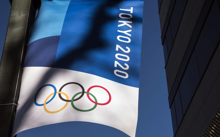 Overseas fans were banned months ago from attending the pandemic-delayed Tokyo Olympics, which are slated to begin July 23, 2021.
