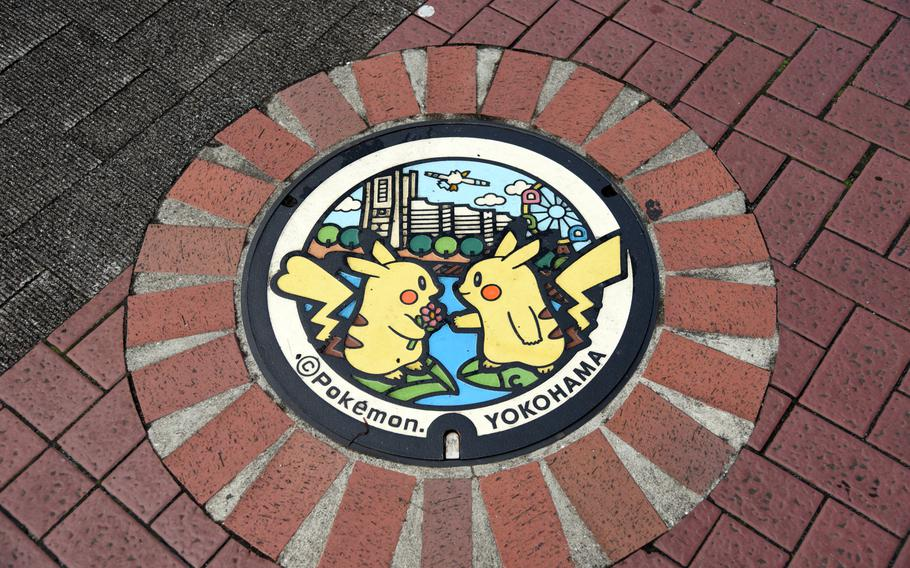 Pokemon manhole covers can be found in more than 150 spots throughout Japan. This one, featuring Pikachu, is near Sakuragicho Station in Yokohama.