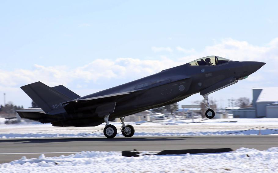 The Japan Defense Ministry's budget request for the coming fiscal year includes upgrades to twodestroyers to accommodate F-35B Lightning II stealth fighters along with another 12 F-35s and space-related projects.