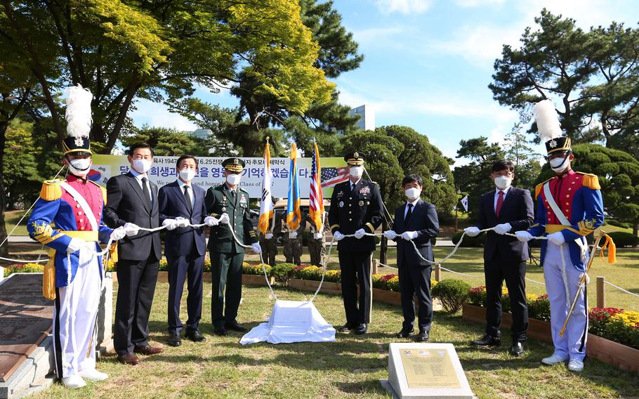 The Korea Military Academy unveils a plaque honoring 1947 West Point graduates killed during the Korean War, Sept. 24, 2021.