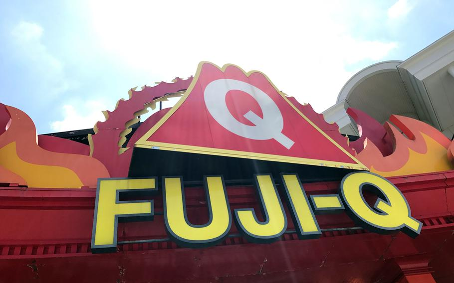 Fuji-Q Highland at the base of Mount Fuji is one of Japan's most popular theme parks.