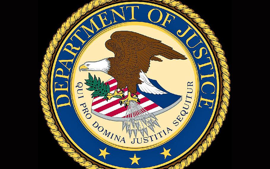 The seal of the U.S. Department of Justice is shown in this undated illustration.