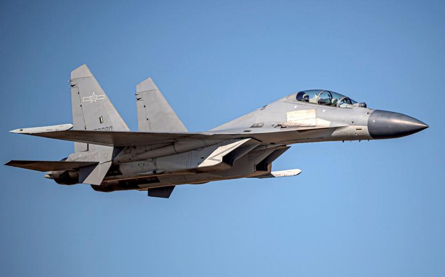 A Chinese J-16.  Chinese warplanes made multiple incursions close to Taiwan on Saturday as their second recent major display of military might continued for a second day.