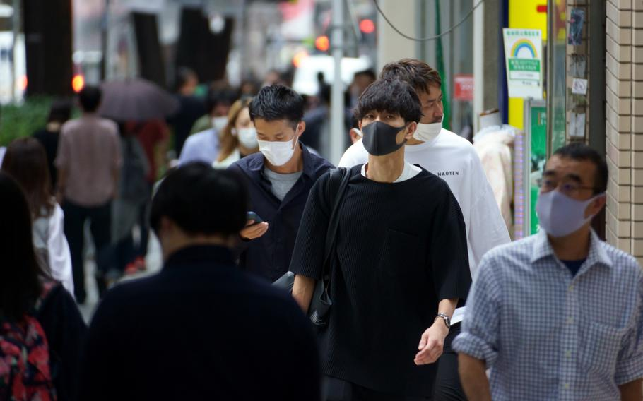 Tokyo reported another 1,242 infections on Friday, Sept. 10, 2021, about half as many new cases as a week prior.