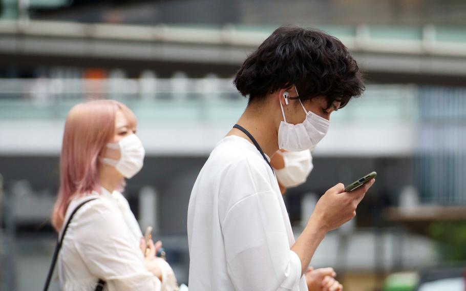 The Tokyo Metropolitan Government reported another 1,004 people tested positive for the coronavirus on Tuesday, Sept. 14, 2021.