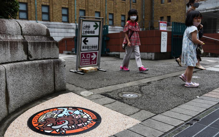 Manhole covers featuring Pokemon characters were installed June 14, 2021, outside the Tokyo National Museum and the National Museum of Nature and Science.