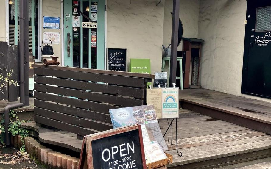 Organic Cafe koto-koto near Yokota Air Base, Japan, offers organic, vegan dishes in a cozy, cabin-like environment.