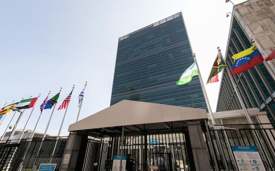 International flags fly outside the United Nations headquarters on Sept. 22. 2020.