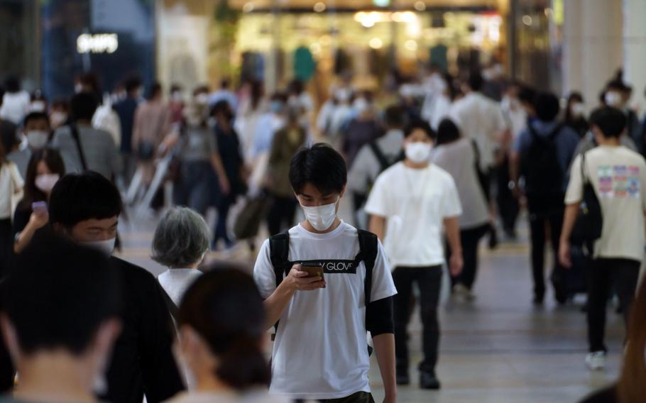 Tokyo reported 2,539 coronavirus infections and 10 deaths, Friday, Sept. 3, 2021. That's 1,688 fewer cases than the same day last week.