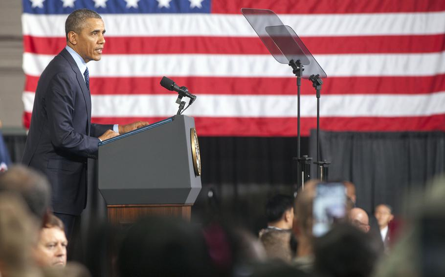 Then-President Barack Obama speaks to service members and their families at Yongsan Garrison in Seoul, South Korea, April 26, 2014.