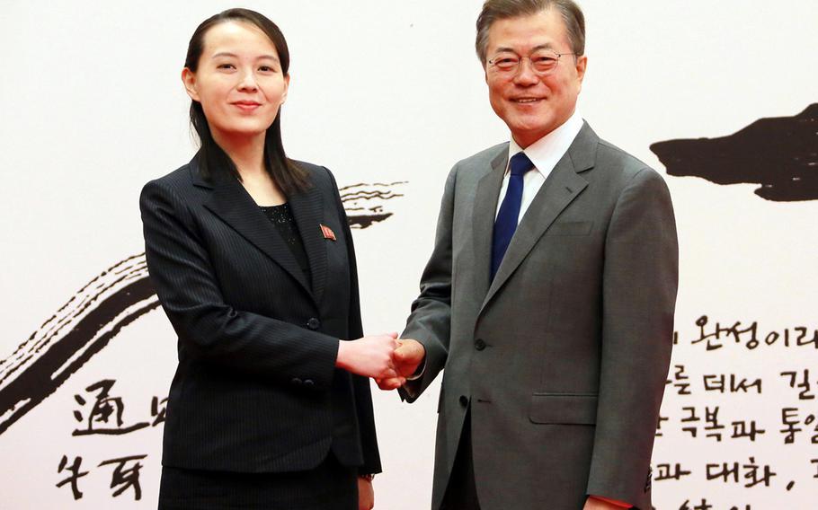 Kim Yo Jong, the sister of North Korean leader Kim Jong Un, poses with South Korean President Moon Jae-in in Seoul, South Korea, Feb. 10, 2018.