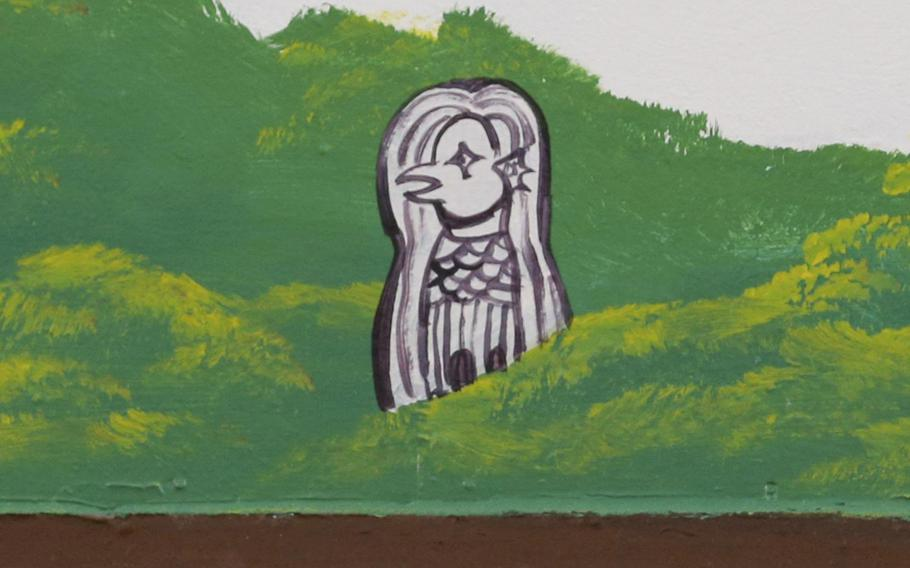 Amabie, a yokai supernatural being that protects against diseases, is included in the mural at the Daini Kotobuki-yu sento.