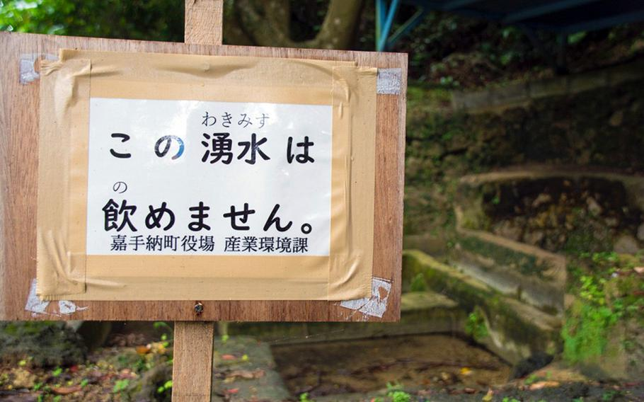 A sign posted by town officials in May 2019 warns people about polluted spring water in Kadena, Okinawa.