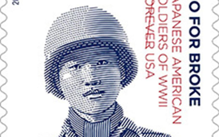 """A postage stamp issued Thursday, June 3, 2021, honors Japanese-American soldiers from World War II and bears the image Shiroku """"Whitey"""" Yamamoto, a Hawaiian nisei who served with the legendary 442nd Regimental Combat Team."""