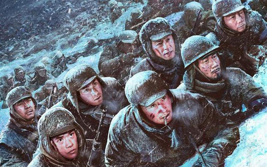 """Set during a pivotal battle between U.S.-led United Nations forces and the Chinese troops that entered the Korean War to support North Korea, """"The Battle at Lake Changjin"""" has broken China's records for most viewings in a single day and may be 2021's top box office earner globally by the end of its run."""