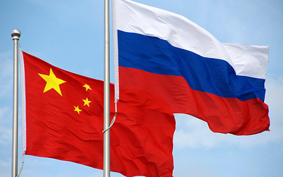 The flags of China and Russia are shown in this undated image.
