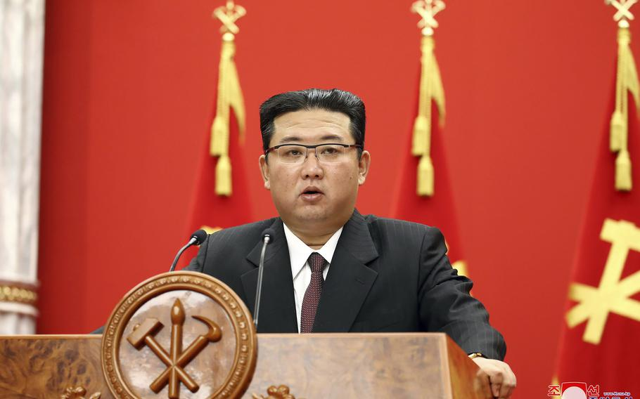 """In this photo provided by the North Korean government, North Korean leader Kim Jong Un delivers a speech during an event to celebrate the 76th anniversary of the country's Workers' Party in Pyongyang, North Korea Sunday, Oct. 10, 2021. Independent journalists were not given access to cover the event depicted in this image distributed by the North Korean government. The content of this image is as provided and cannot be independently verified. Korean language watermark on image as provided by source reads: """"KCNA"""" which is the abbreviation for Korean Central News Agency."""