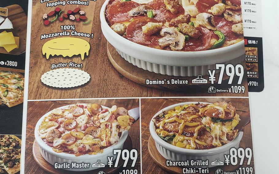 Le ciotole di riso per pizza, introdotte da Domino's Pizza Japan nel maggio 2021, contengono gli stessi condimenti di formaggio e carne delle loro deliziose controparti rotonde, ma con uno strato di riso al burro per sostituire la crosta.