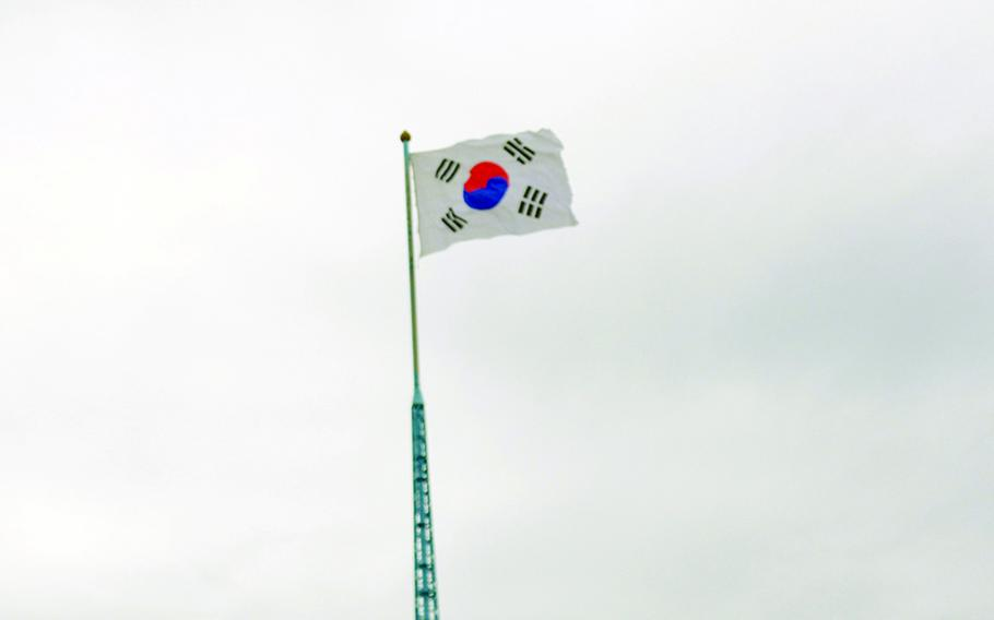 South Korea and the United States concluded their Combined Command Post Training, an 11-day computer-simulated military exercise, Thursday, Aug. 26, 2021.