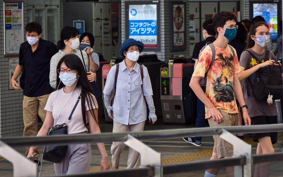 Japan has counted more than 853,000 COVID-19 cases during the pandemic and more than 15,000 deaths. About 29.4 million people, or 23.3% of its population, are fully vaccinated.