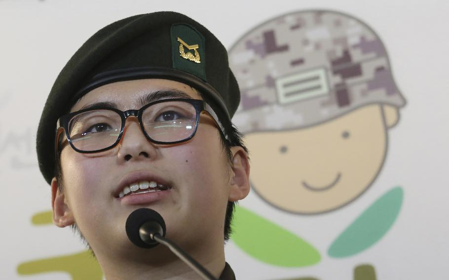 South Korean army Sgt. Byun Hui-su speaks during a news conference at the Center for Military Human Right Korea in Seoul, South Korea, on Jan. 22, 2020.