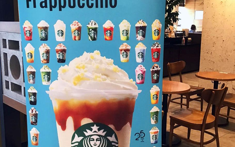 The Okinawa Chinsuko Vanilla Caramel Frappuccino includes a traditional shortbread-like cookie, called a chinsuko, that's popular in the southern island prefecture.