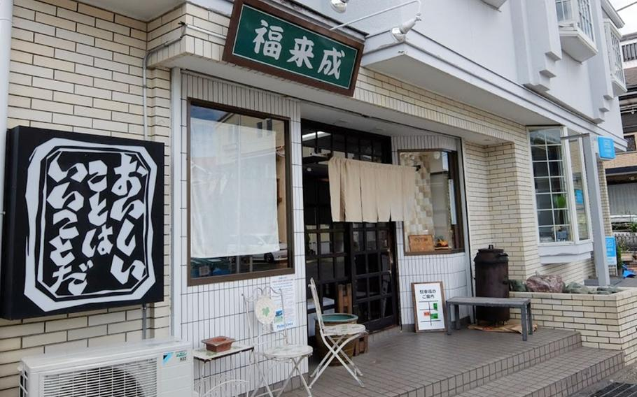 Fukusei is a cozy eatery near Yokosuka Naval Base in Japan that serves up some tasty Chinese dishes.