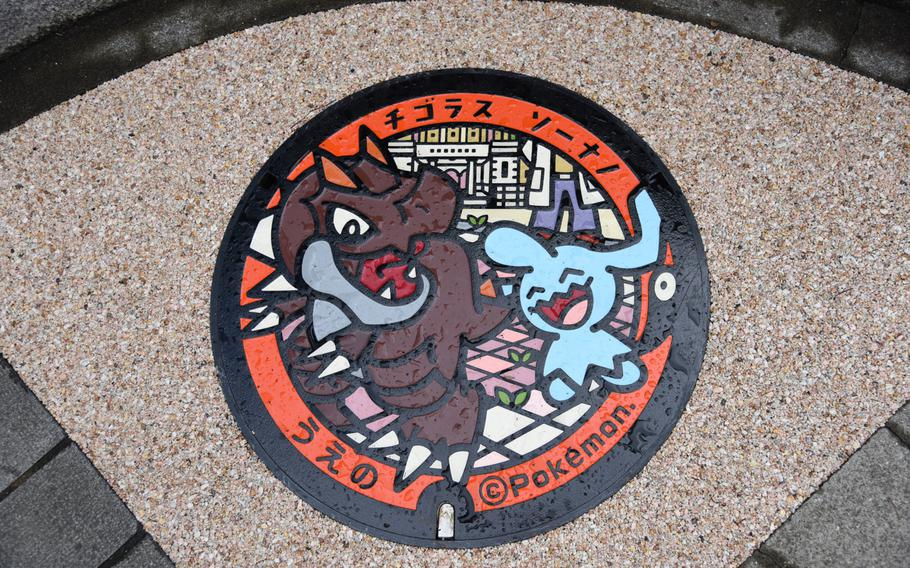 Step in front of the National Museum of Nature and Science in Tokyo to find the Pokefuta honoring Pokemon characters Tyrunt and Wynaut.