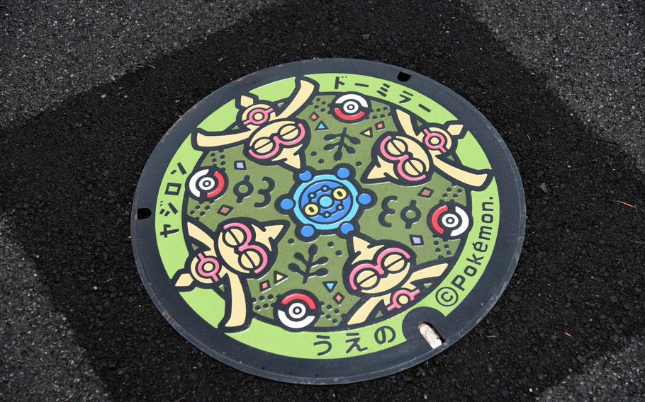 Outside the Tokyo National Museum you'll find a colorful manhole cover embossed with the Pokemon characters Baltoy and Bronzor.