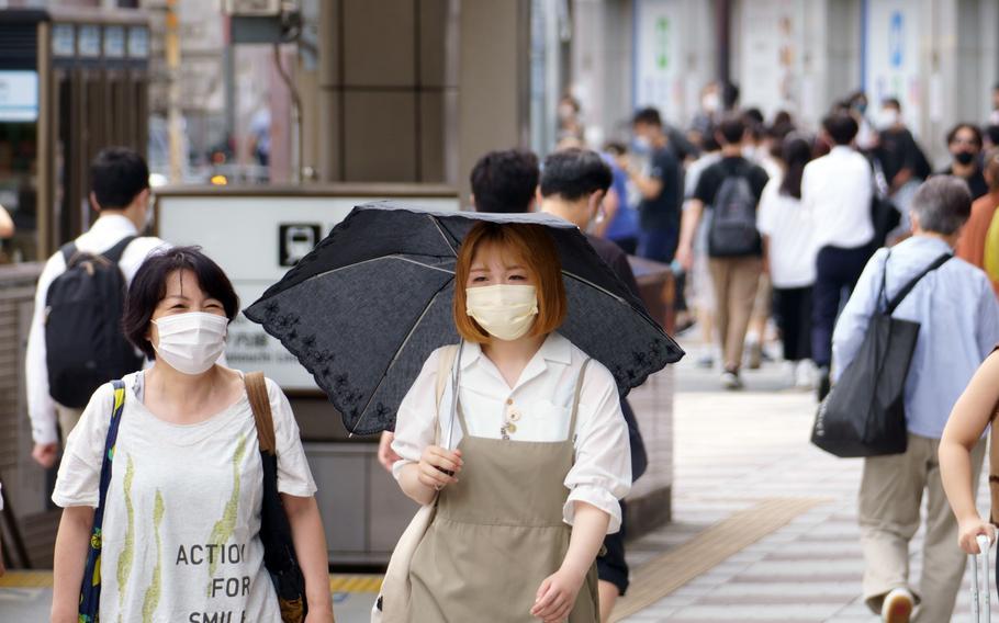 Tokyo reported 537 new coronavirus infections on Wednesday, Sept. 22, 2021.