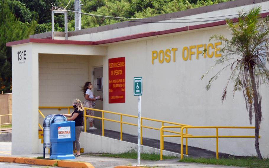 The post office at Camp Kinser, Okinawa, where a soldier attempted to smuggle the drug MDMA, is seen on Wednesday, Oct. 6, 2021.