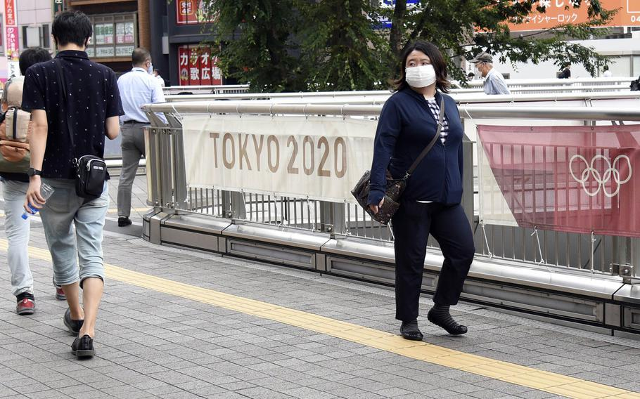 More than 190,000 people in Tokyo have contracted the coronavirus during the pandemic and more than 2,280 have died as of Tuesday, July 20, 2021.