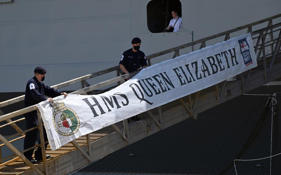 U.K. Carrier Strike Group 21,  led by the aircraft carrier HMS Queen Elizabeth, arrived in Guam on Aug. 6, 2021.