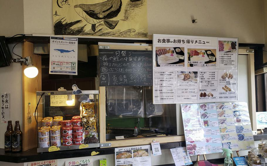 Whale-meat restaurant Akiruno City Rajikku has lunch sets starting at around $5.