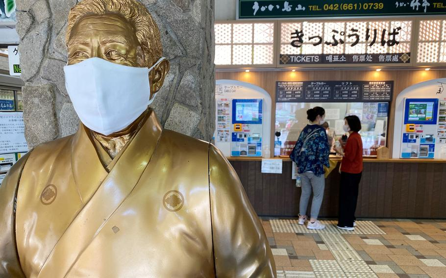 Tokyo added another 3,099 coronavirus infections on Thursday, Sept. 2, 2021.