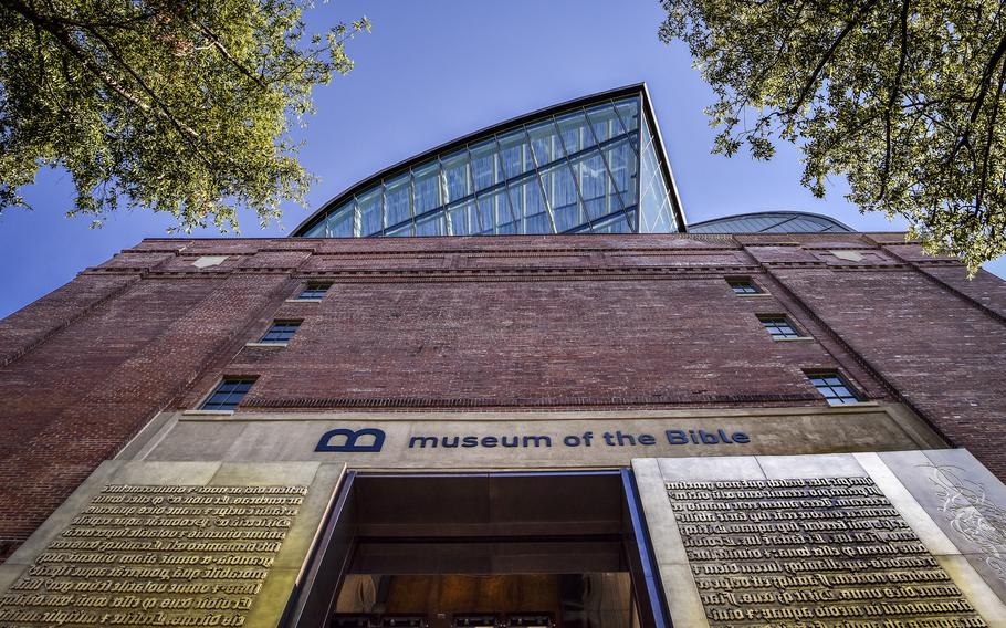 Hobby Lobby bought the Gilgamesh tablet for almost $1.7 million in 2014 to display at the Museum of the Bible in Washington, D.C.