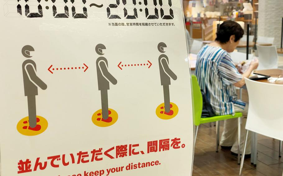 Nearly 46% of Japan's population, or 57.4 million people, is fully vaccinated against the coronavirus, according to the Johns Hopkins Coronavirus Resource Center.