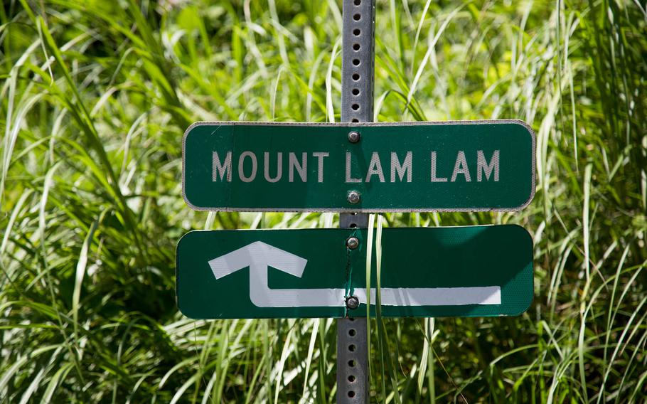 The sign for the trail to Mount Lamlam, Guam.