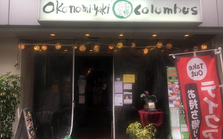 Okonomiyaki Columbus in Yokohama, Japan, uses seasonal, organic vegetables for its two styles of okonomiyaki, Hiroshima and Kansai.