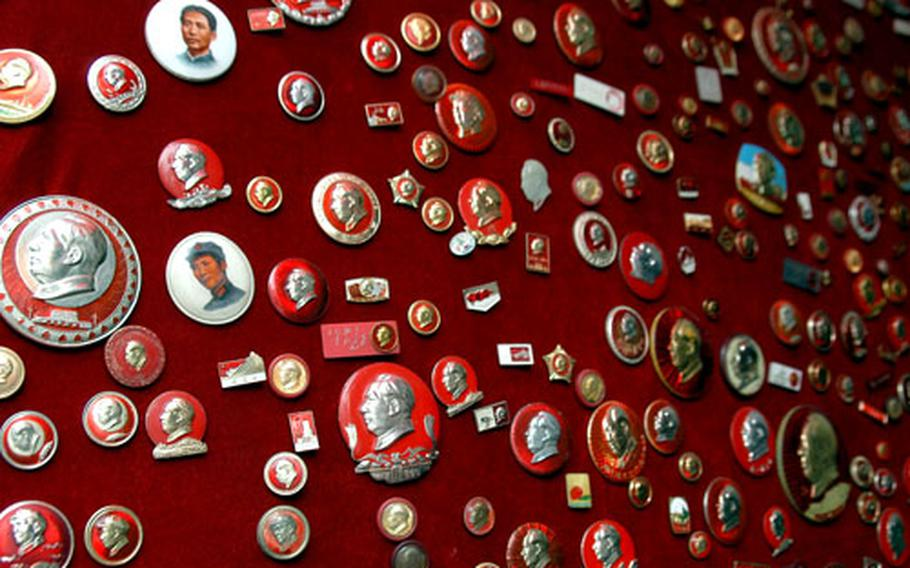 A collection of buttons featuring Mao Zedong for sale at Liulichang, an artist and antique district south of Tiananmen Square.