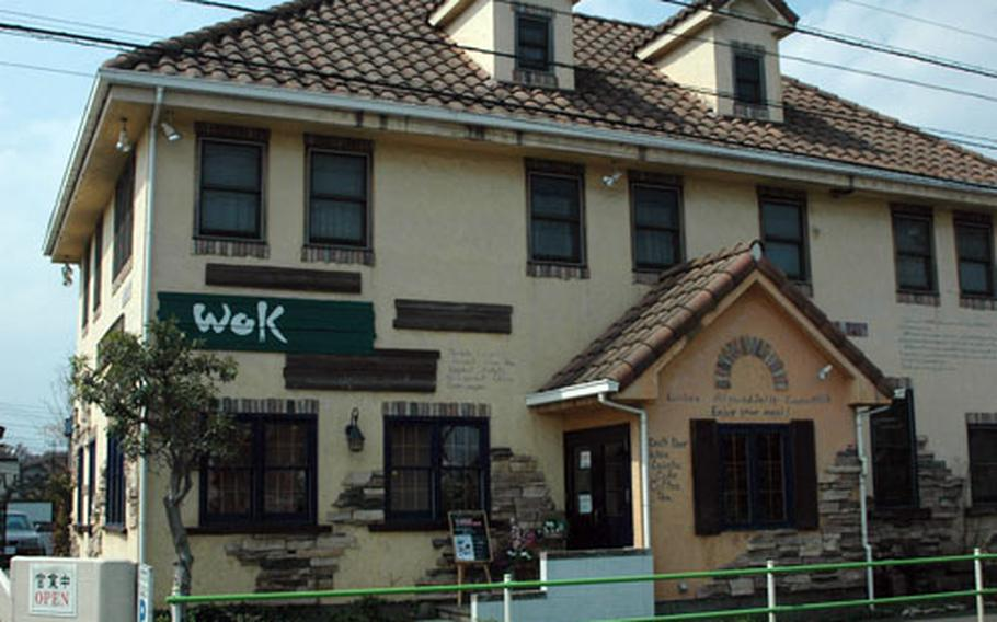 Wok Restaurant, outside of Yokota Air Base's East Gate, offers excellent services and good food at reasonable prices.