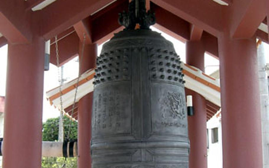 Kannon do was built in 1618 by King Sho Kyu of the Ryukyus in thanksgiving of his son's safe return from Satuma (Kagoshima) in the mainland after spending years as a hostage.