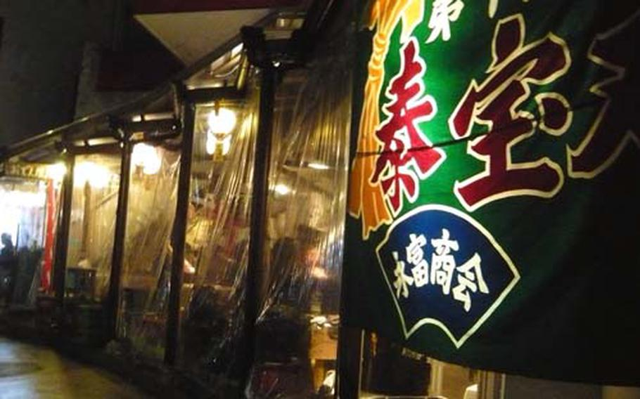 Uoshin, located near Hardy Barracks in Tokyo, serves fresh fish at a reasonable price. The plastic curtain opens during the summer and customers can enjoy the food at outside tables.