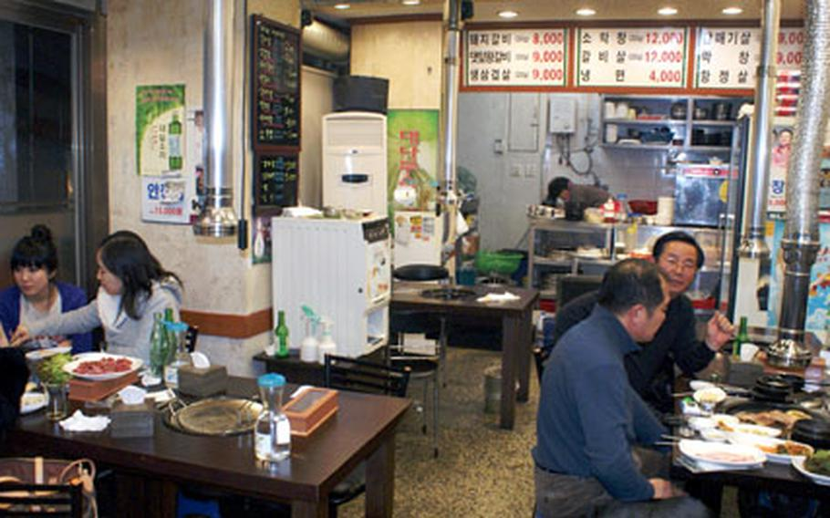 Moong Chi restaurant proved to be a delicious find for a family having its first Korean meal.