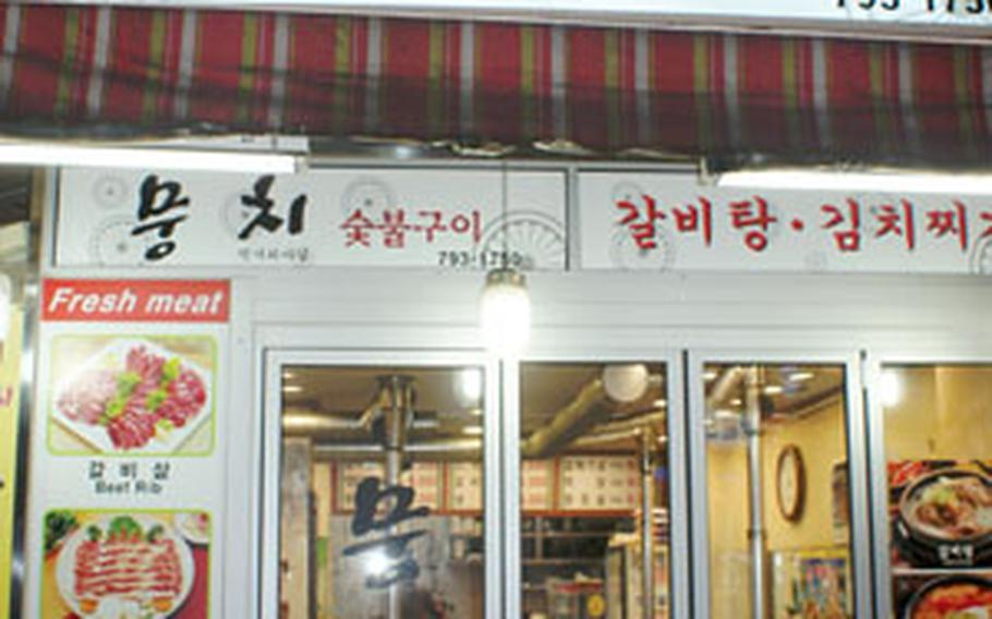 Visitors from all walks of life gather at Moong Chi restaurant, located in Itaewon II Dong.