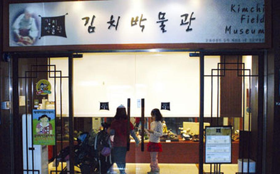 The Kimchi Field Museum was built to provide Koreans and foreigners with information and historical aspects of the country's most famous dish. The museum allows customers an opportunity to learn about kimchi storing practices and nutritional value, and even has a tasting room (samples above).