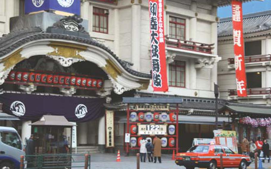 A souvenir calendar depicting different Kabuki characters is one of the many things viewers can pick up at Kabuki-za's theater in Ginza. The Kabuki-za, above, a premiere spot to watch the Japanese traditional theater in Tokyo, is putting on its final shows before it closes at the end of April.